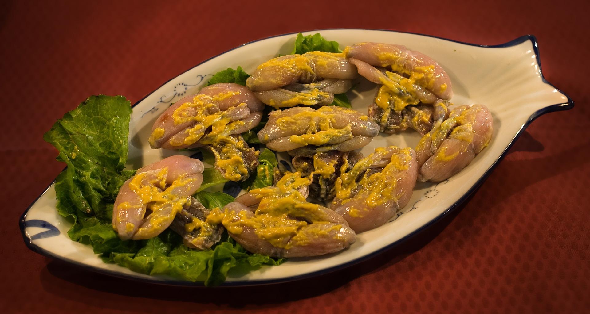 Restoran Ribnjak Žabe